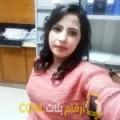 أنا رنيم من عمان 23 سنة عازب(ة) و أبحث عن رجال ل الدردشة