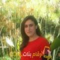 أنا ليلى من المغرب 28 سنة عازب(ة) و أبحث عن رجال ل الصداقة