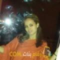 أنا نوار من ليبيا 33 سنة مطلق(ة) و أبحث عن رجال ل المتعة