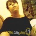 أنا حسناء من الكويت 35 سنة مطلق(ة) و أبحث عن رجال ل الحب