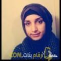 أنا رانة من الأردن 24 سنة عازب(ة) و أبحث عن رجال ل الصداقة