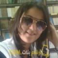 أنا رميسة من مصر 24 سنة عازب(ة) و أبحث عن رجال ل الصداقة