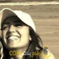 أنا غادة من الإمارات 23 سنة عازب(ة) و أبحث عن رجال ل الزواج