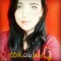 أنا شيماء من المغرب 21 سنة عازب(ة) و أبحث عن رجال ل التعارف
