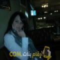 أنا ندى من المغرب 30 سنة عازب(ة) و أبحث عن رجال ل الصداقة