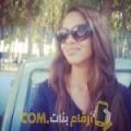 أنا مني من الكويت 22 سنة عازب(ة) و أبحث عن رجال ل الزواج