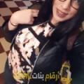 أنا إيناس من الجزائر 25 سنة عازب(ة) و أبحث عن رجال ل التعارف