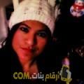 أنا رانية من الأردن 29 سنة عازب(ة) و أبحث عن رجال ل الصداقة