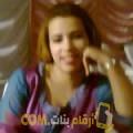 أنا سمرة من المغرب 30 سنة عازب(ة) و أبحث عن رجال ل الزواج