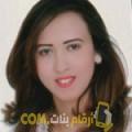 أنا مروى من تونس 28 سنة عازب(ة) و أبحث عن رجال ل الحب