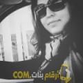 أنا أسية من المغرب 24 سنة عازب(ة) و أبحث عن رجال ل الحب