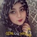 أنا ثورية من عمان 22 سنة عازب(ة) و أبحث عن رجال ل الدردشة