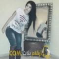 أنا ريحانة من مصر 26 سنة عازب(ة) و أبحث عن رجال ل التعارف