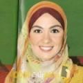 أنا منال من المغرب 36 سنة مطلق(ة) و أبحث عن رجال ل الحب