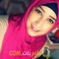 أنا إلهام من عمان 23 سنة عازب(ة) و أبحث عن رجال ل الزواج