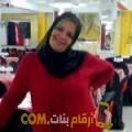 أنا حفصة من عمان 51 سنة مطلق(ة) و أبحث عن رجال ل الصداقة