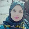 أنا خولة من الجزائر 23 سنة عازب(ة) و أبحث عن رجال ل التعارف