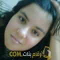 أنا يسرى من تونس 28 سنة عازب(ة) و أبحث عن رجال ل الحب