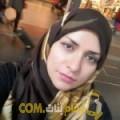 أنا راندة من السعودية 30 سنة عازب(ة) و أبحث عن رجال ل الدردشة