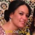 أنا وسيمة من البحرين 34 سنة مطلق(ة) و أبحث عن رجال ل الحب