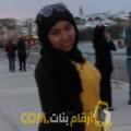 أنا أميمة من الإمارات 23 سنة عازب(ة) و أبحث عن رجال ل الزواج