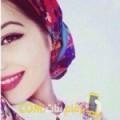 أنا ريم من فلسطين 22 سنة عازب(ة) و أبحث عن رجال ل الدردشة