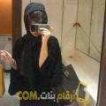 أنا ليلى من عمان 26 سنة عازب(ة) و أبحث عن رجال ل المتعة