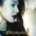 أنا فاطمة الزهراء من سوريا 24 سنة عازب(ة) و أبحث عن رجال ل الحب
