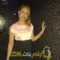 أنا إيناس من البحرين 37 سنة مطلق(ة) و أبحث عن رجال ل التعارف