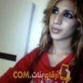أنا ميرة من الجزائر 28 سنة عازب(ة) و أبحث عن رجال ل الزواج