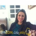 أنا صبرينة من عمان 35 سنة مطلق(ة) و أبحث عن رجال ل الحب