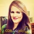 أنا سعدية من المغرب 21 سنة عازب(ة) و أبحث عن رجال ل الدردشة