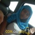 أنا ليمة من مصر 27 سنة عازب(ة) و أبحث عن رجال ل المتعة