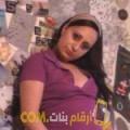 أنا مليكة من قطر 34 سنة مطلق(ة) و أبحث عن رجال ل الحب