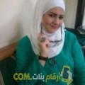 أنا سعدية من سوريا 31 سنة مطلق(ة) و أبحث عن رجال ل الدردشة