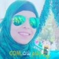 أنا سمية من عمان 24 سنة عازب(ة) و أبحث عن رجال ل التعارف