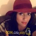 أنا أمال من المغرب 38 سنة مطلق(ة) و أبحث عن رجال ل الصداقة