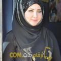 أنا حسناء من الإمارات 28 سنة عازب(ة) و أبحث عن رجال ل الدردشة