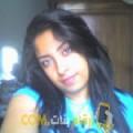 أنا سونيا من تونس 33 سنة مطلق(ة) و أبحث عن رجال ل الحب