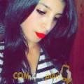 أنا ميساء من ليبيا 21 سنة عازب(ة) و أبحث عن رجال ل الزواج