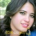 أنا سونة من فلسطين 26 سنة عازب(ة) و أبحث عن رجال ل الدردشة