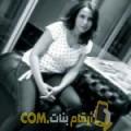 أنا صبرين من سوريا 36 سنة مطلق(ة) و أبحث عن رجال ل الزواج