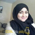 أنا إلهام من عمان 28 سنة عازب(ة) و أبحث عن رجال ل الزواج