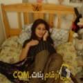 أنا جميلة من الإمارات 33 سنة مطلق(ة) و أبحث عن رجال ل الزواج