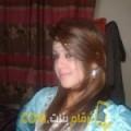 أنا حسنى من البحرين 23 سنة عازب(ة) و أبحث عن رجال ل الدردشة