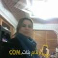 أنا دانة من اليمن 35 سنة مطلق(ة) و أبحث عن رجال ل الصداقة