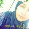 أنا لبنى من فلسطين 19 سنة عازب(ة) و أبحث عن رجال ل المتعة