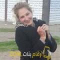 أنا صبرينة من البحرين 34 سنة مطلق(ة) و أبحث عن رجال ل التعارف