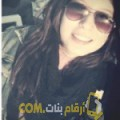 أنا إيمة من لبنان 22 سنة عازب(ة) و أبحث عن رجال ل الدردشة
