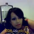 أنا مريم من تونس 37 سنة مطلق(ة) و أبحث عن رجال ل الدردشة